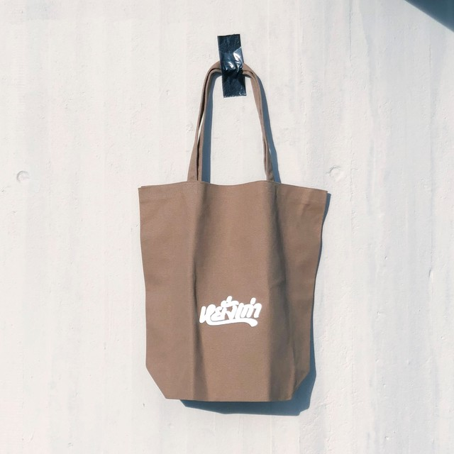 YANGGAO / LOGO BIG TOTE BAG