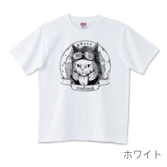 【受注生産】飛空挺乗りのねこ T-shirts