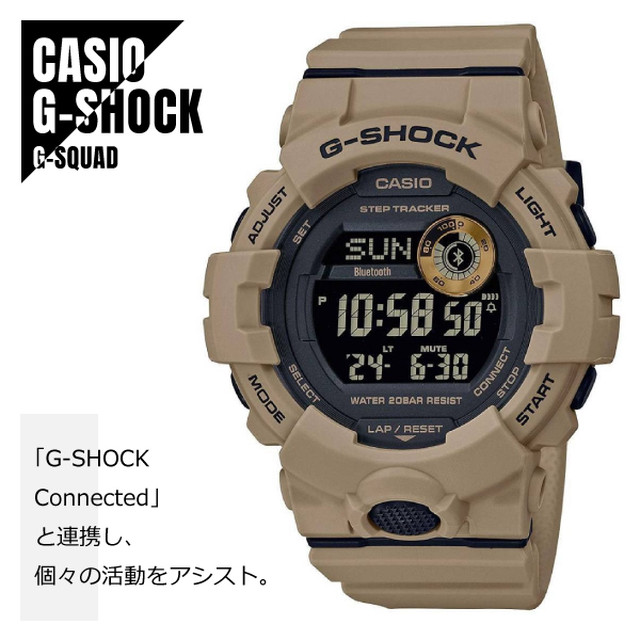 CASIO カシオ G-SHOCK G-ショック G-SQUAD ジースクワッド スマホ連動 歩数計測 GBD-800UC-5 カーキ メンズ 腕時計