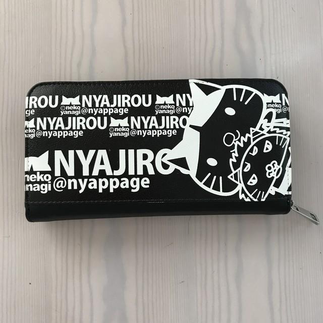 【展示サンプル品セール】ニャジロウモノトーン長財布