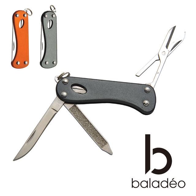 baladeo(バラデオ) Barrow 7 functions bd-016 アウトドア サバイバル キャンプ グッズ マルチツール 多機能 ナイフ