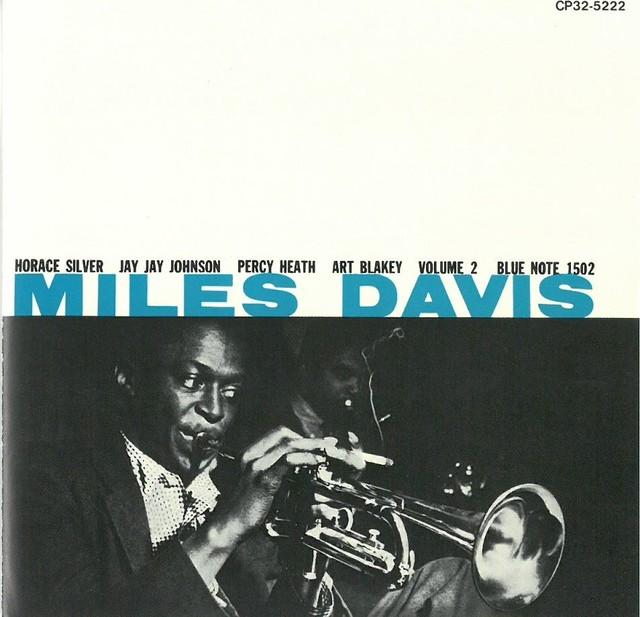 MILES DAVIS / VOLUME2 (CD) 日本盤