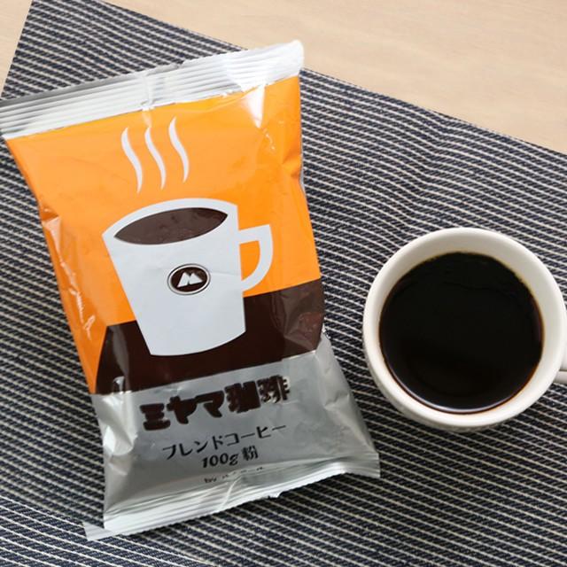 【お試しパック・送料360円】ミヤマ珈琲 ブレンドコーヒー(中挽き)100g:2個