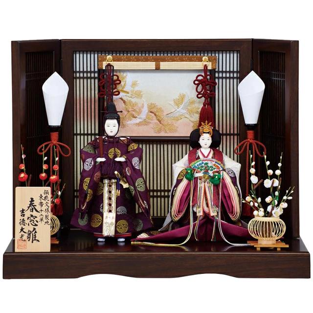 久月 雛人形 京十一番親王飾り 212831