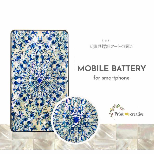 天然貝モバイルバッテリー★天然貝×強化ガラス(フラワーファンタジー・ライト)螺鈿アート
