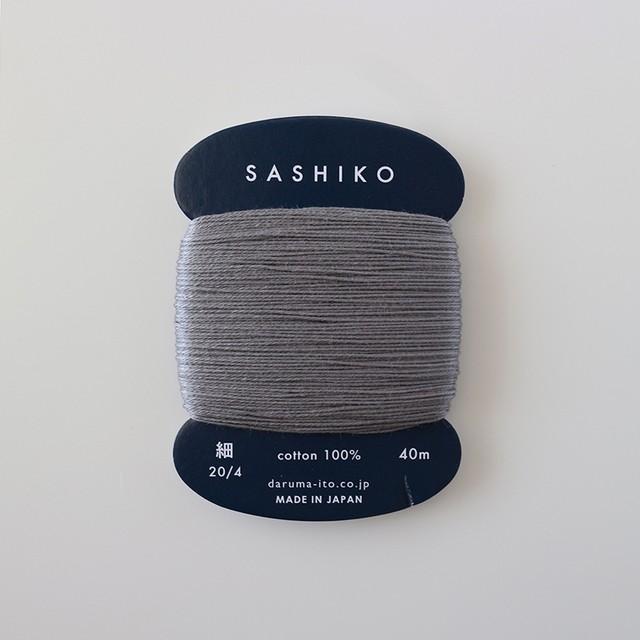 ダルマ刺し子糸(細)単色 229.ねずみ