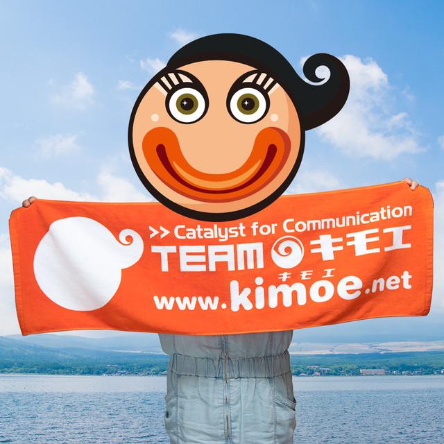 KIMOピタッ モバイル画面用クリーナー(丸型 オレンジ)