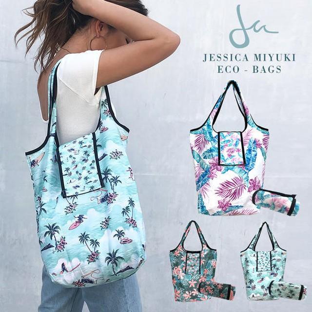 ハワイアンアートモチーフエコバッグ by Jessica Miyuki