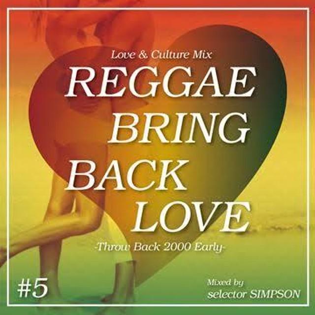 Reggae Bring Back Love Vol.5 / Simpson