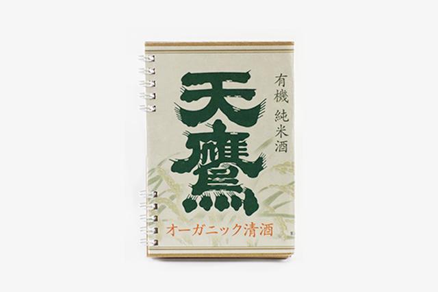 天鷹 / 有機 純米