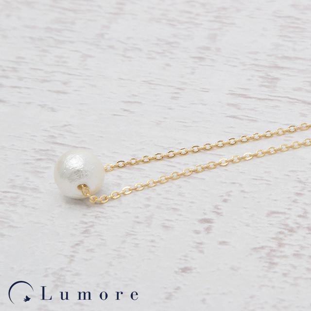 [k14gf]コットンパールの一粒ネックレス