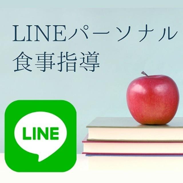 【10%オトク・送料無料】お粥30個セット(組み合わせ自由)