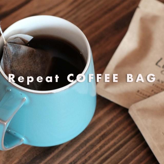【定期便】リピートコーヒーバッグ|10袋