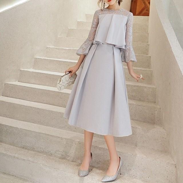 SALE 一部即納 2色 ロングタイプ レーススリーブ セパレートアレンジ フレアワンピース 結婚式 お呼ばれ ドレス