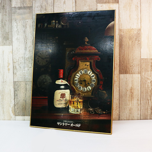 【R-97】Old Whiskey 時計