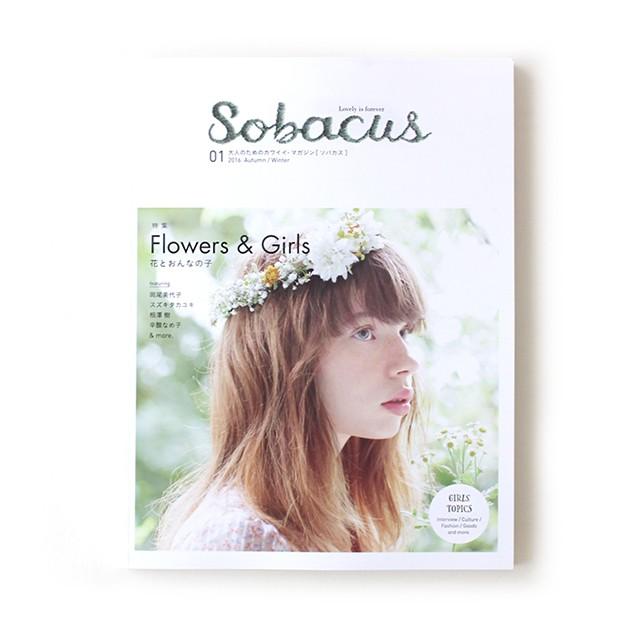 Sobacus vol.01 送料無料