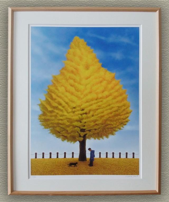 黄金樹〜Golden Tree