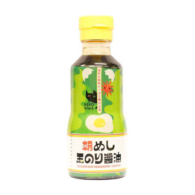 【NEW】朝めし玉のり醤油(10本セット) ※【旧のりたまご醤油】