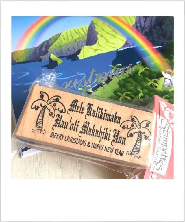 hawaii クリスマススタンプ♪パームツリー