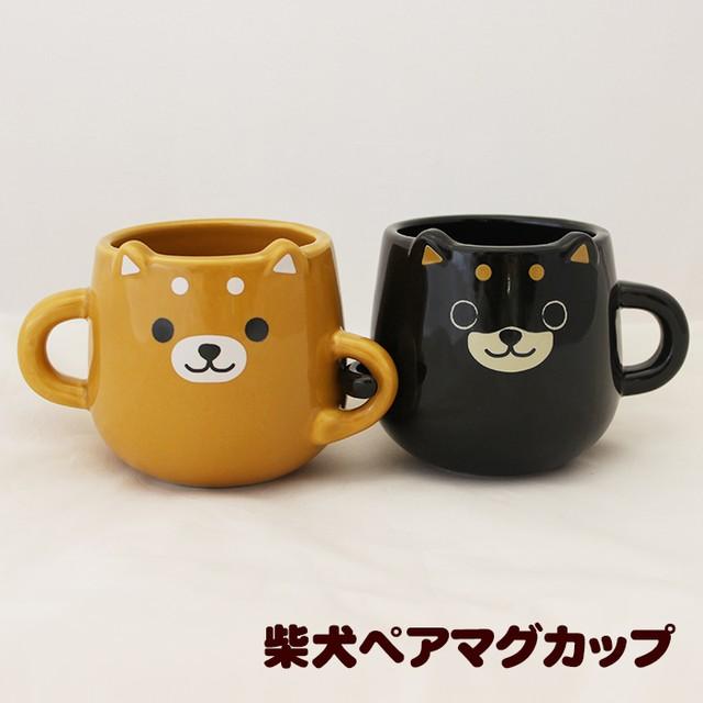 柴犬ペアマグカップ【犬雑貨 しば犬 コップ】