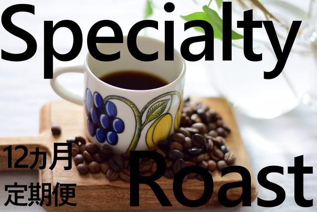 ドリップバッグ(浅煎り/エチオピア ゲイシャ)×5個 1セット