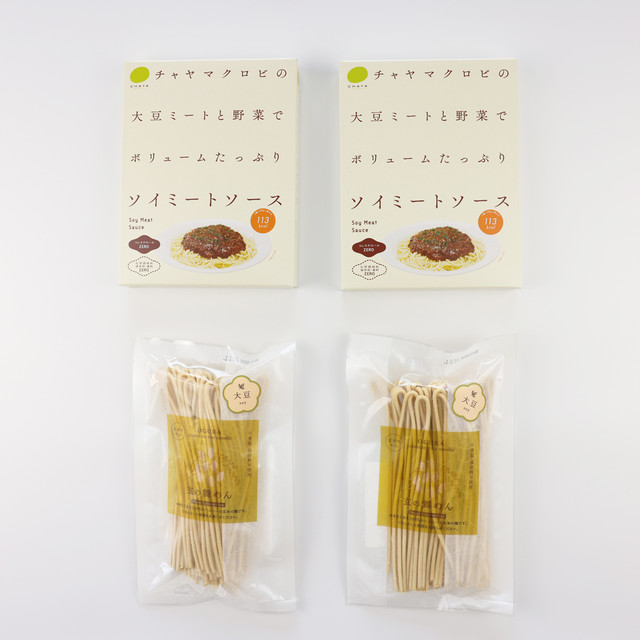 【大豆・ソイフード】大豆麺と大豆ミートのパスタソース