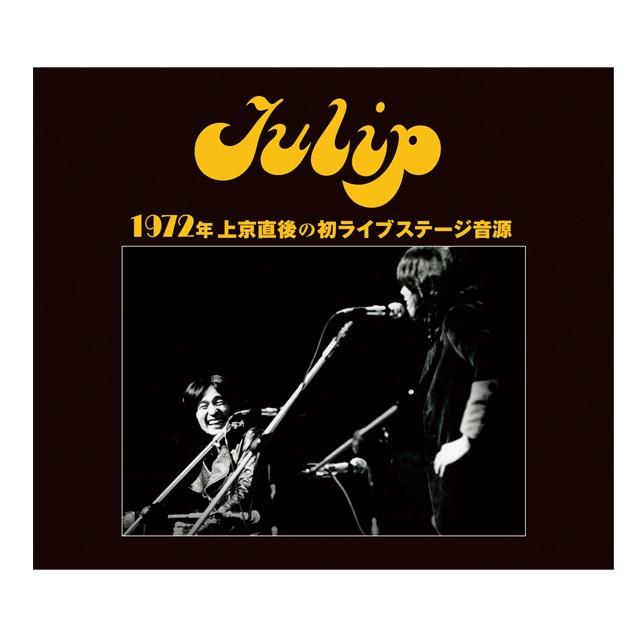 TULIP 1972 東京初ライブ - メイン画像