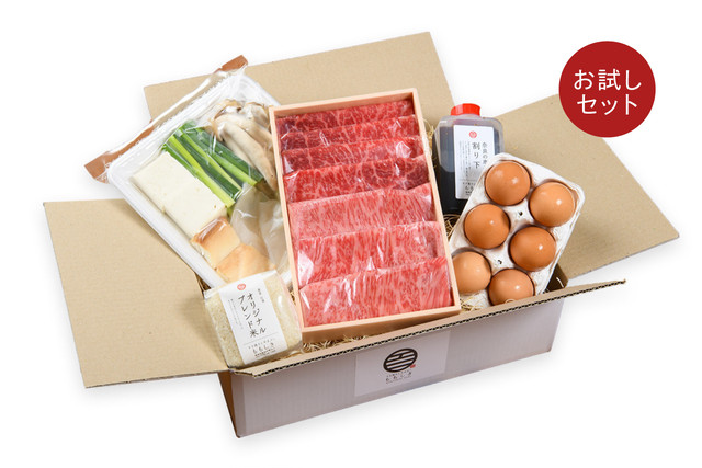 大和牛と奈良がつまった上すき焼きセット/お肉400g