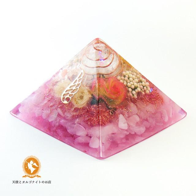 愛と優しさのピラミッド ローズクォーツ 黄金比 オルゴナイト pyrag100500017