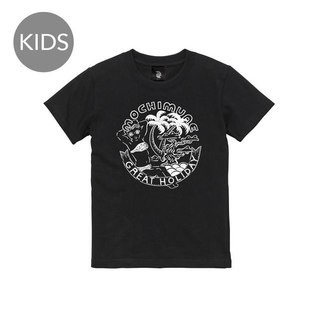 GreatHoliday 半袖 黒 KIDS(プリント:白)