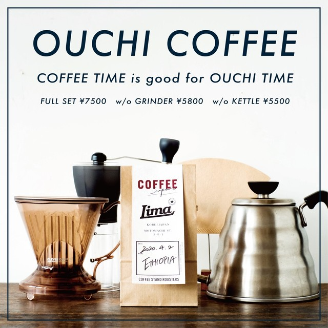 "SPECIAL PRICE GOODS ""OUCHI COFFEE"""