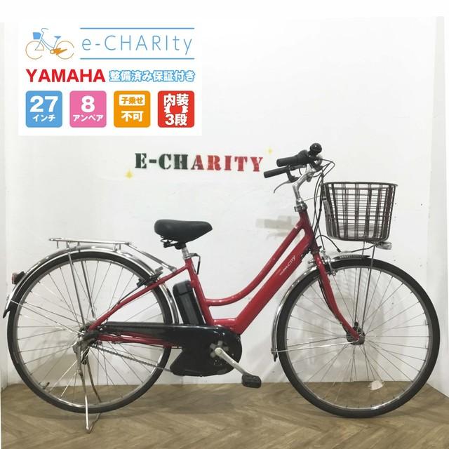 電動自転車 シティ 新品バッテリー YAMAHA PAS CITY レッド 27インチ【KY040】【神戸】