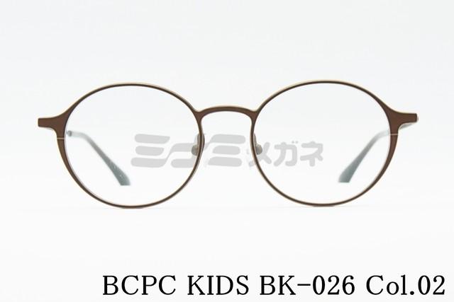 【正規品】BCPC KIDS(ベセペセキッズ)BK-024 Col.04