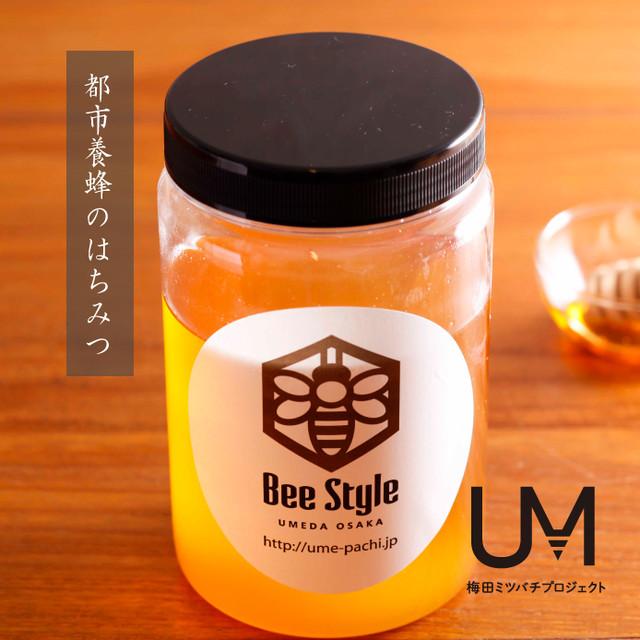 国産生ハチミツ【お徳用】1kg