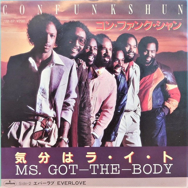 [中古7inch]  Con Funk Shun ‎– Ms. Got-The-Body