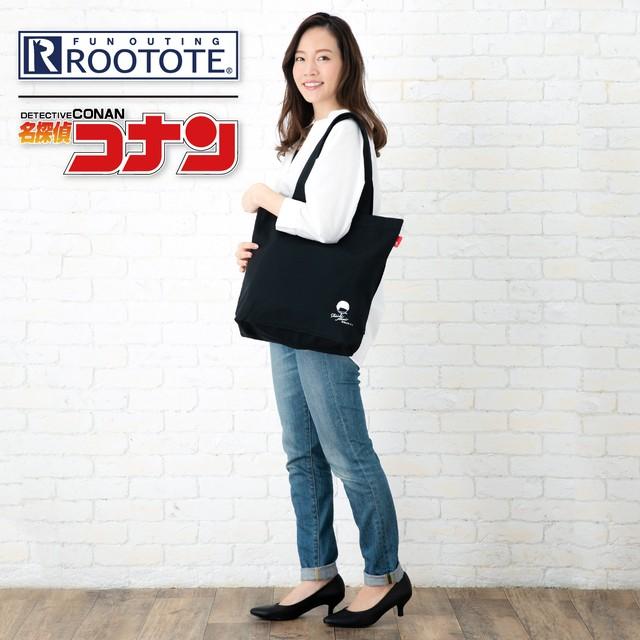 【 ROOTOTE ┃ 赤井秀一】コラボトートバッグ  第2弾