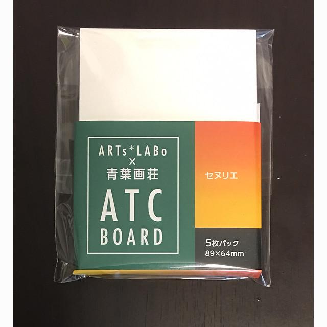 TATC102 : ワトソンボード