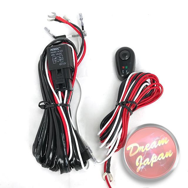 バイク フォグランプリレー配線キットHID対応 2灯用 リレー40A ON/OFFスイッチ(両面テープ) 30Aヒューズ付 200Wまで対応/a307