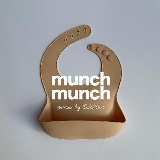 (即納) 巾着付 munch munch BIB ◾︎no.1/skin (シリコンビブ/スキン)  #produce by LalaCloset
