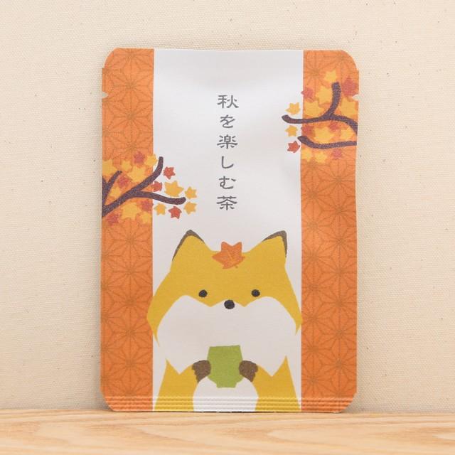 秋を楽しむ茶|ごあいさつ茶|玉露ティーバッグ1包入り