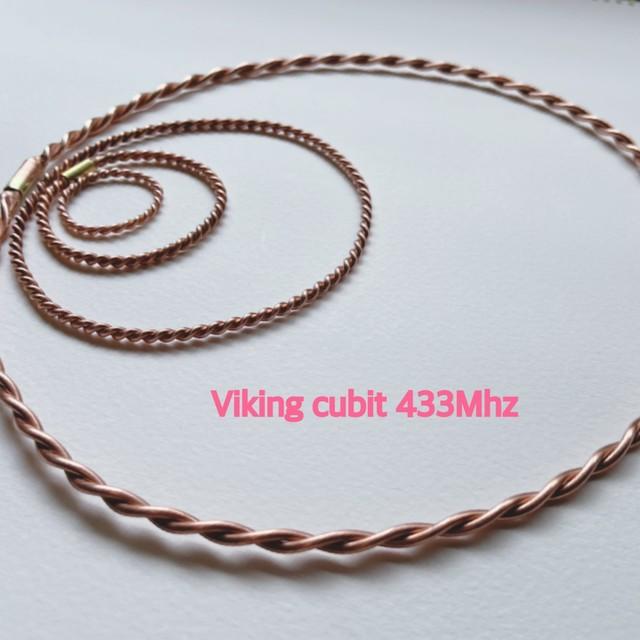 テンソルリング Viking cubit 433MHZ