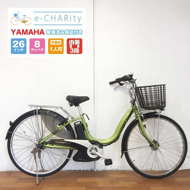 電動自転車 ママチャリ YAMAHA PASナチュラS マスカットグリーン 26インチ【YY017】【横浜】