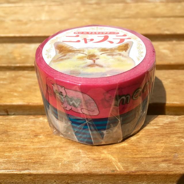 マスキングテープ2個セット KEORA KEORA(ねこ)
