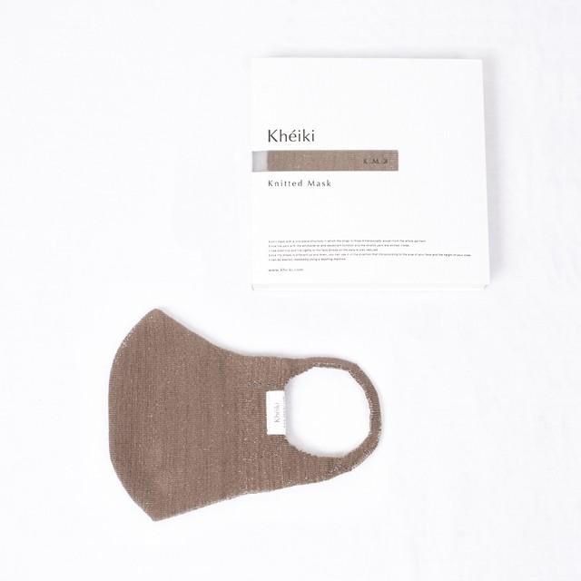 Knitted Mask 2pcs Set / KMK / Mercerized Long Staple Cotton / #Cocoa