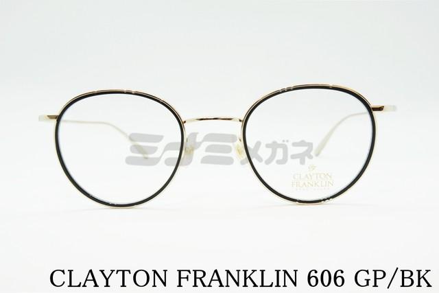 【正規取扱店】CLAYTON FRANKLIN(クレイトンフランクリン) 625 BR