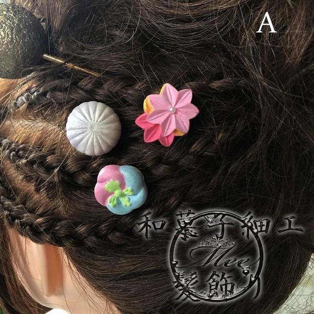 【和菓子細工の髪飾り/水彩】ヘアピンタイプ デザインA~E