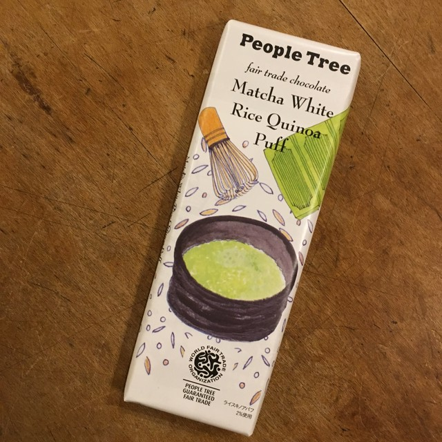 peopletreeフェアトレードチョコレート 抹茶ホワイト・ ライスキノアパフ