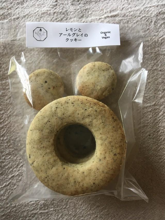 レモンとアールグレイのクッキー - メイン画像