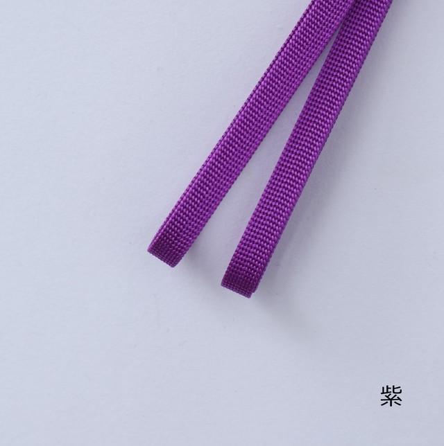 二分紐:紫