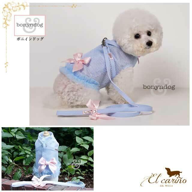9。Paris Dog【正規輸入】犬 ハーネス リード メッシュ 春 夏 秋 冬